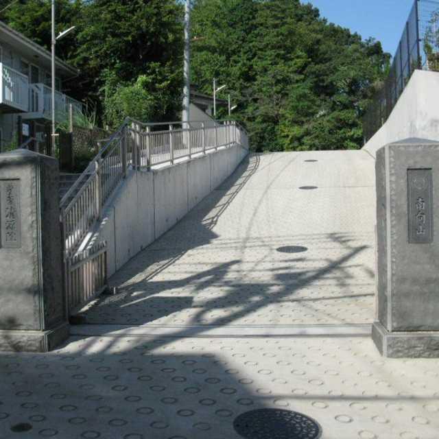 徳川家康かたみの寺