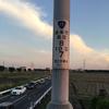 歩道橋の街灯①