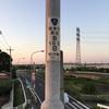歩道橋の街灯②