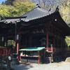水沢寺観音堂