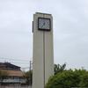 赤嶺公園の白色時計塔