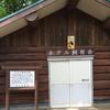 ホタル飼育施設