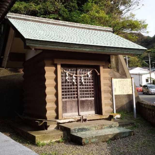金山神社の大鏡鉄
