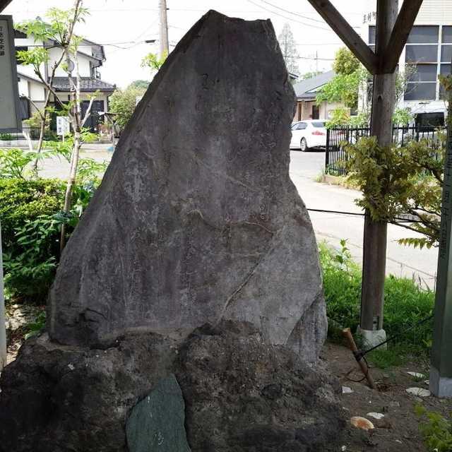 木島本陣跡歌碑