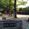松島三丁目公園