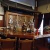 箱根の夜の社交場