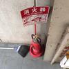香春町役場の防災セン