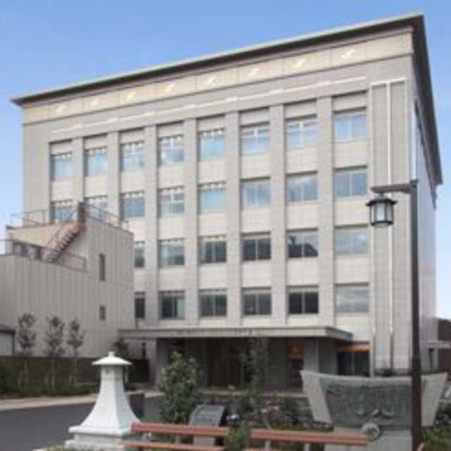 鳥取商工会議所の前身