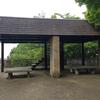 長野公園展望台