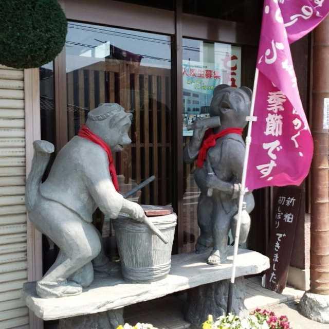 日本誉醸造元のタヌキ