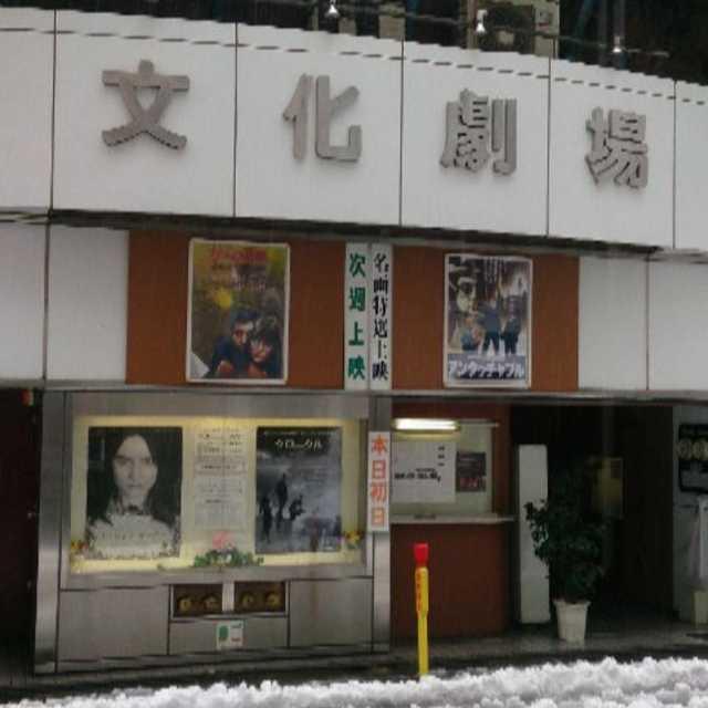 900円で2本見れる昭和の香り漂う名画座