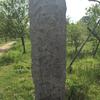 徳源院趾の碑