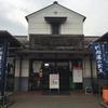 川島農産物直売所