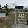海の治水の神様:浜水神社
