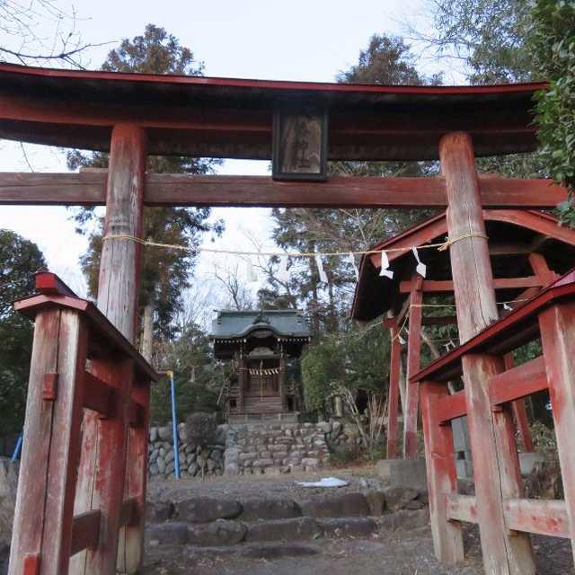 八幡神社と久那橋竣工