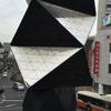 未来のピラミッド?