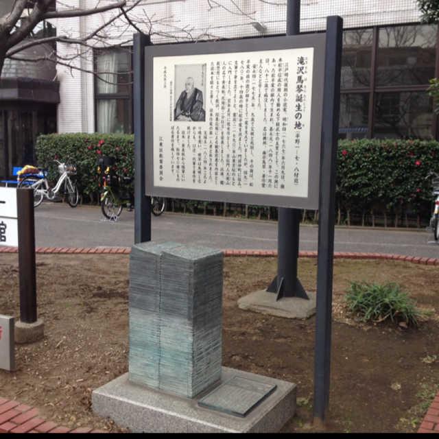 江戸のエンターテイメント小説