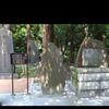 十二社の碑