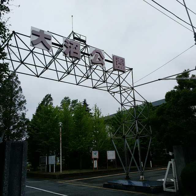 春日部大沼公園(^_^)