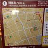 JR浅草橋駅前の観光