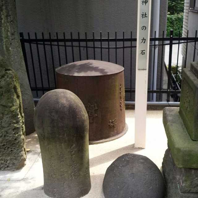 高輪神社の力石