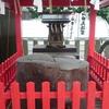 平成の竹取物語