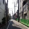 散歩かふぇ、すぐそこ→