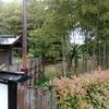 あけぼの山公園内日本庭園