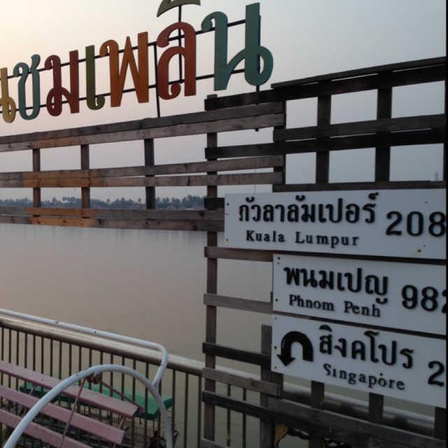 タイ、ノーンカーイのメコン川