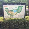 雀川砂防ダム公園