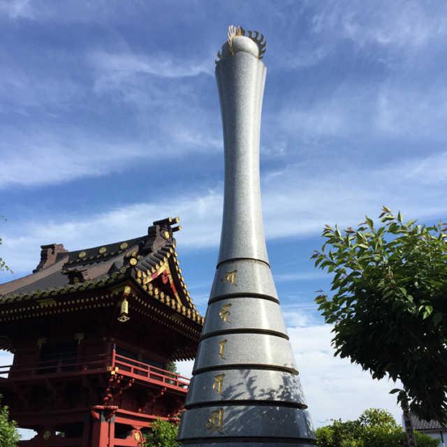 パゴダ供養塔
