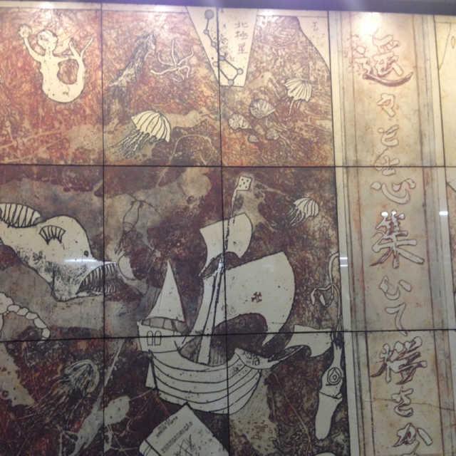 日本、ポルトガル記念