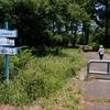 秋ヶ瀬公園最北端ピクニックの森入口(^_^)