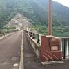 道平川ダム