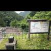 相沢川取水ダム