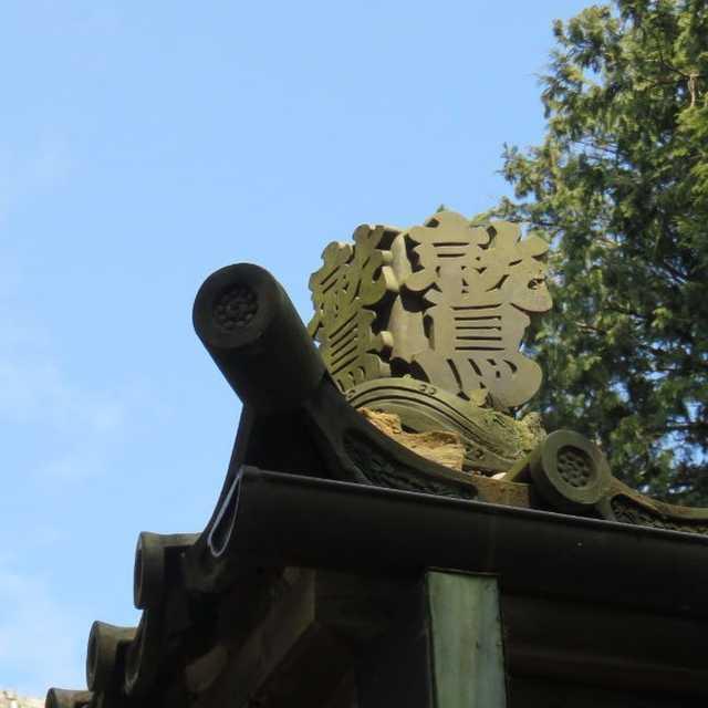 鷲神社の「鷲」