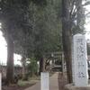阿波洲神社