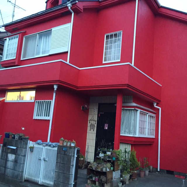 真っ赤な家