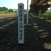 これは東武鉄道の鉄橋です