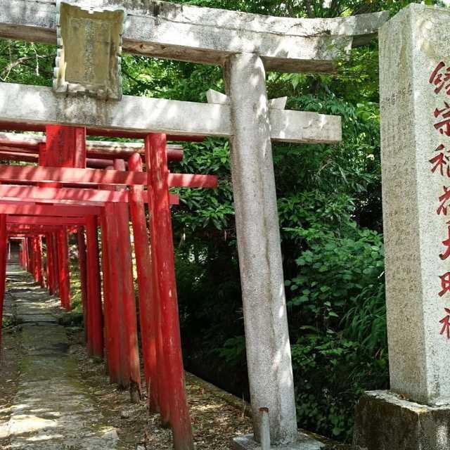 経宗稲荷神社