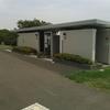 ミニ東海道みんなのトイレ