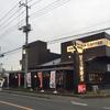 星乃珈琲店