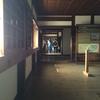 西の丸 百間廊下