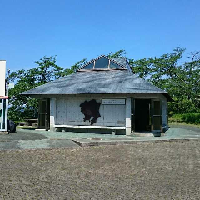 美の山公園 インフォメーションセンター
