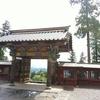 妙義神社社殿前から(^_^)