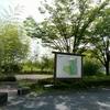花見台第一公園(^_^)