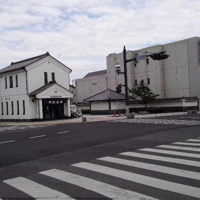 嘉右衛門町の保存地区