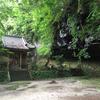 八女津媛神社