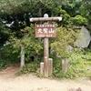天覧山山頂(^_^)