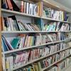 地下の図書館